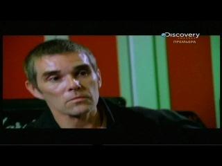 Динамо: невероятный иллюзионист 1 серия